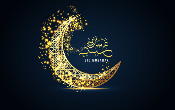 Eid Mubarak Islamic Greeting Card Graphic Backgrounds By ngabeivector