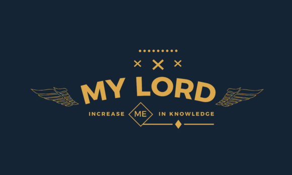 Download Free My Lord Increase Me In Knowledge Graphic By Baraeiji Creative for Cricut Explore, Silhouette and other cutting machines.