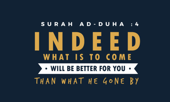 Download Free Surah Ad Duha Graphic By Baraeiji Creative Fabrica SVG Cut Files
