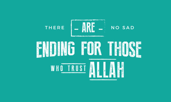 Print on Demand: For Those Who Trust Allah Graphic Illustrations By baraeiji