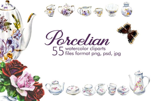 Watercolor Tea and Coffee Service. Graphic Illustrations By Мария Кутузова - Image 1