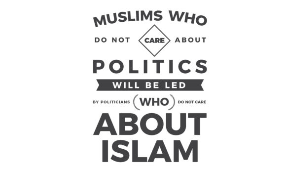 Print on Demand: Muslim Who Do Not Care About Politics Graphic Illustrations By baraeiji