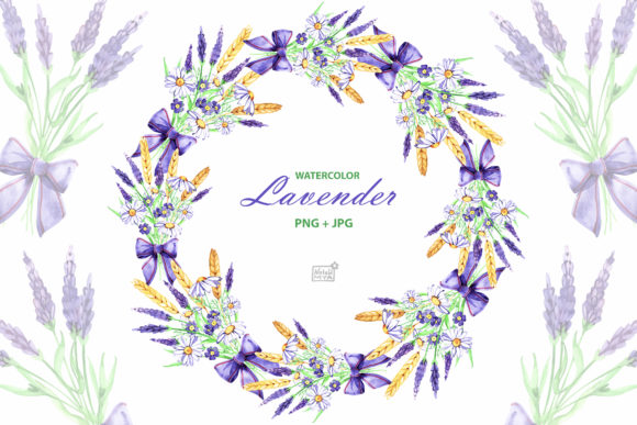 Watercolor Lavender Clipart Graphic Illustrations By NataliMyaStore