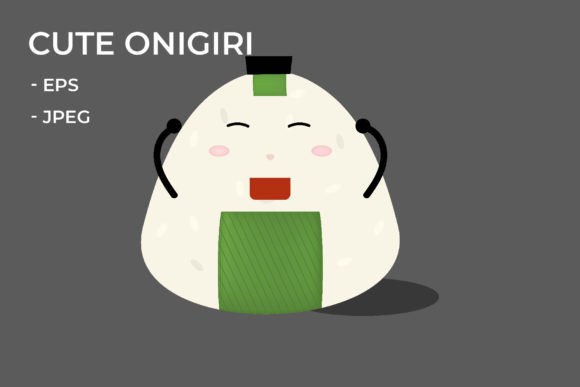 Download Free Thingking Expression Onigiri Graphic By Griyolabs Creative Fabrica for Cricut Explore, Silhouette and other cutting machines.