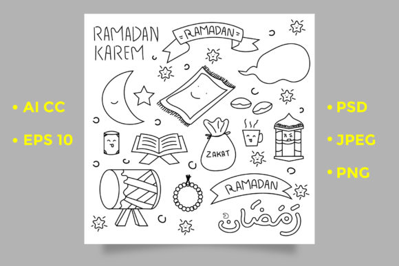 Download Free Mubarak Doodles Design Graphic By Griyolabs Creative Fabrica for Cricut Explore, Silhouette and other cutting machines.