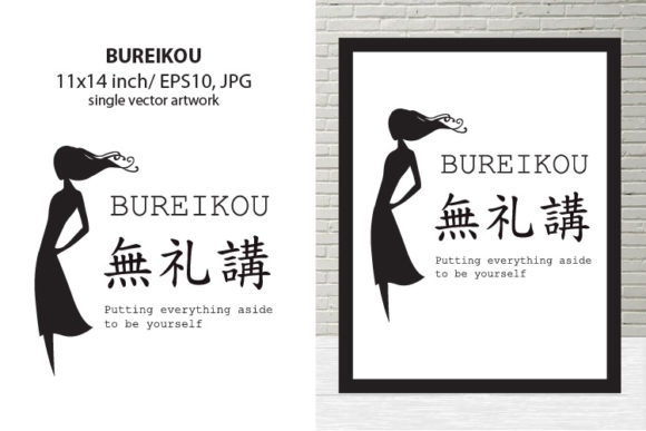 Print on Demand: Bureikou Graphic Illustrations By biljanacvetanovic