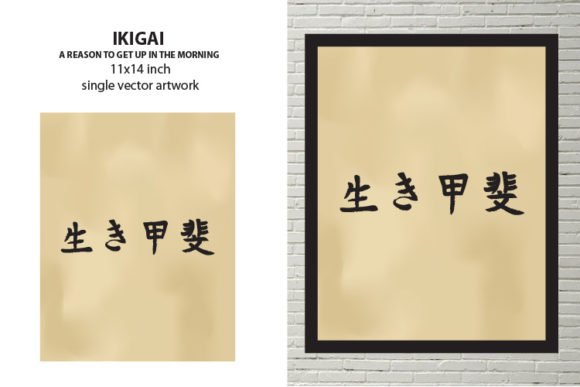 Print on Demand: Ikigai Graphic Illustrations By biljanacvetanovic