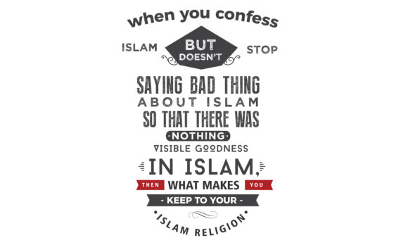 Print on Demand: When You Confess Islam but Doesn't Stop Graphic Illustrations By baraeiji