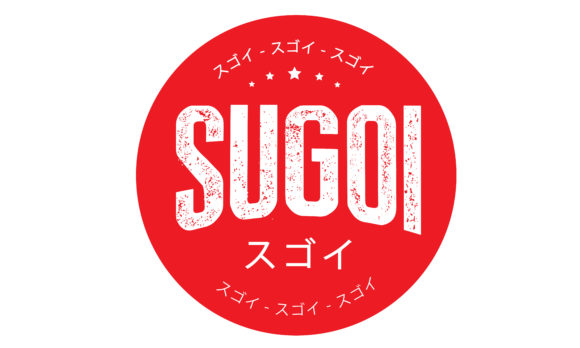 Print on Demand: Sugoi and Japan Font Graphic Illustrations By baraeiji