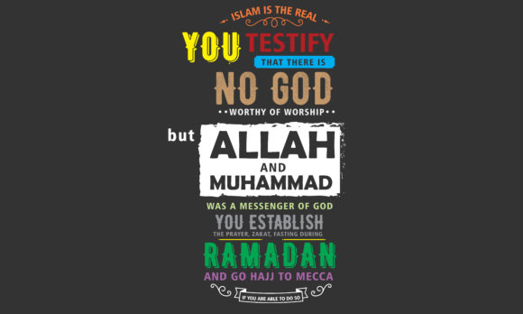 Print on Demand: Islam is the Real You Testify Graphic Illustrations By baraeiji