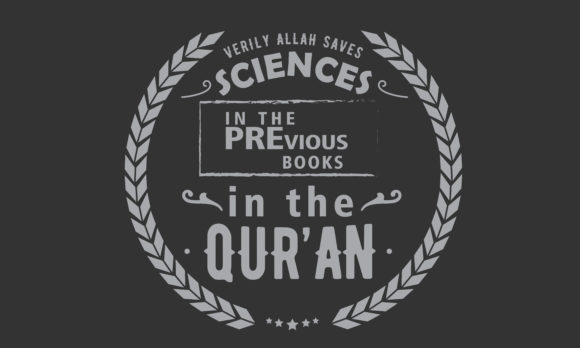 Print on Demand: Verily Allah Saves Sciences Graphic Illustrations By baraeiji