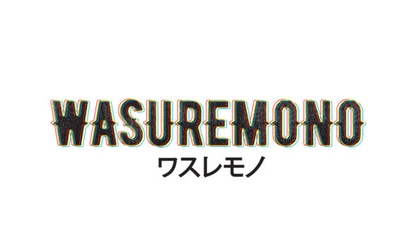 Download Free Wasuremono And Japan Font Graphic By Baraeiji Creative Fabrica for Cricut Explore, Silhouette and other cutting machines.