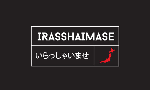 Download Free Irasshaimase And Japan Font Graphic By Baraeiji Creative Fabrica for Cricut Explore, Silhouette and other cutting machines.