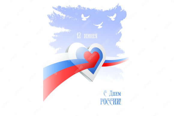 June 12 Greeting Card In Russian Graphic By Natariis Studio