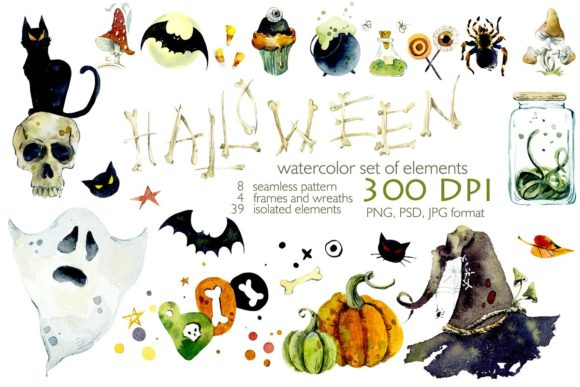 Watercolor Helloween Graphic Illustrations By Мария Кутузова