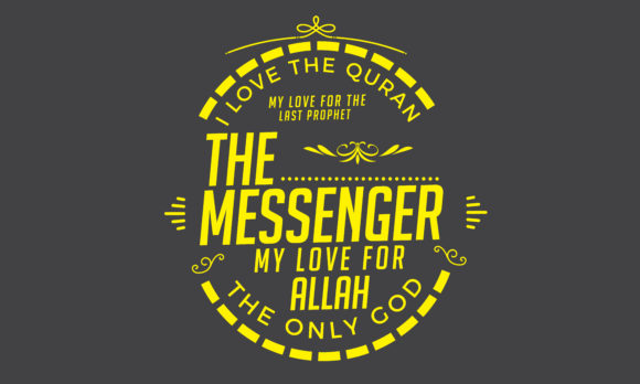 Download Free My Love For Allah The Only God Graphic By Baraeiji Creative for Cricut Explore, Silhouette and other cutting machines.
