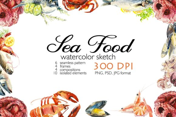 Watercolor Seafood Graphic Illustrations By Мария Кутузова