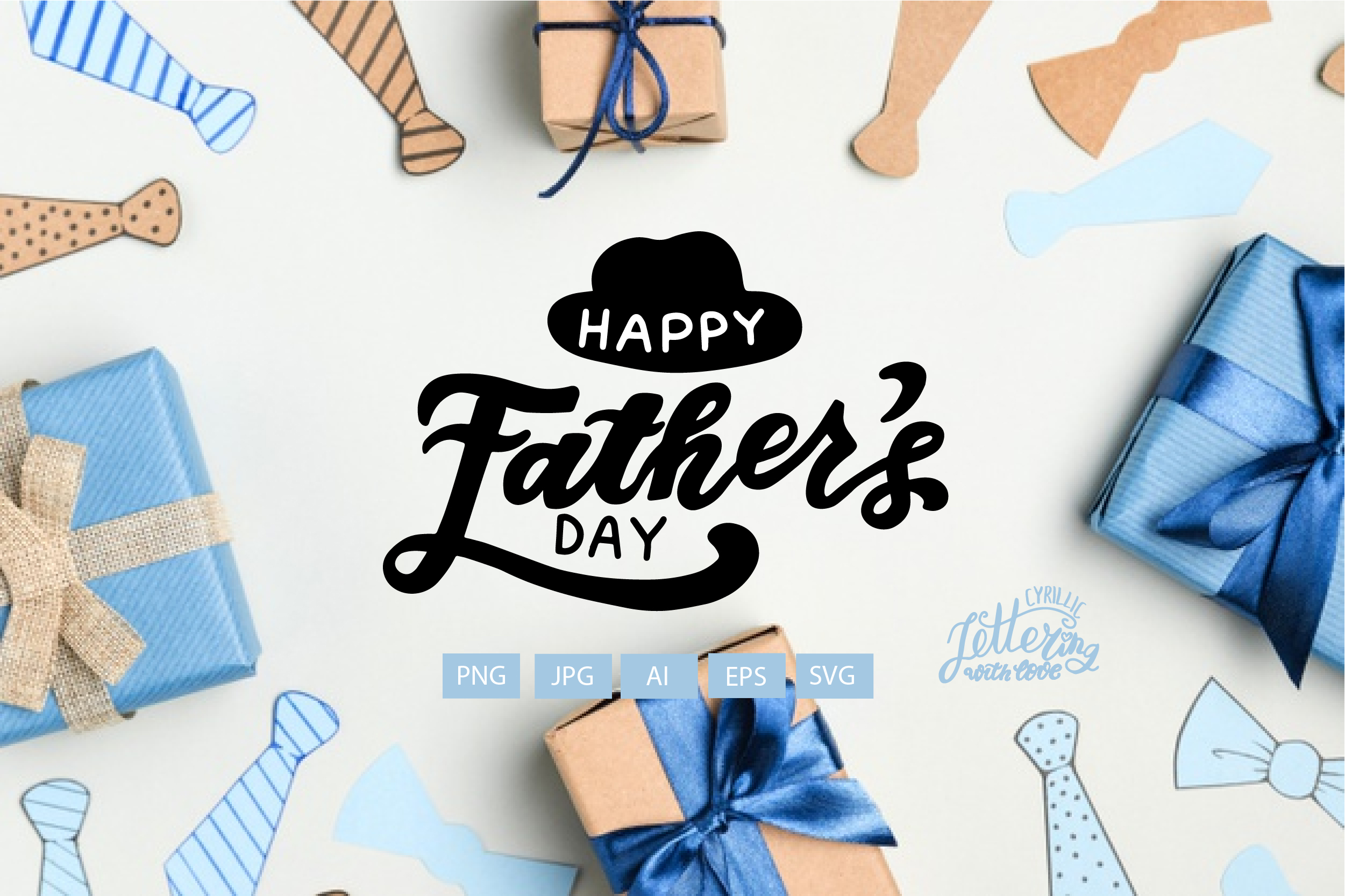 Happy Father S Day Lettering With Hat Graphic By