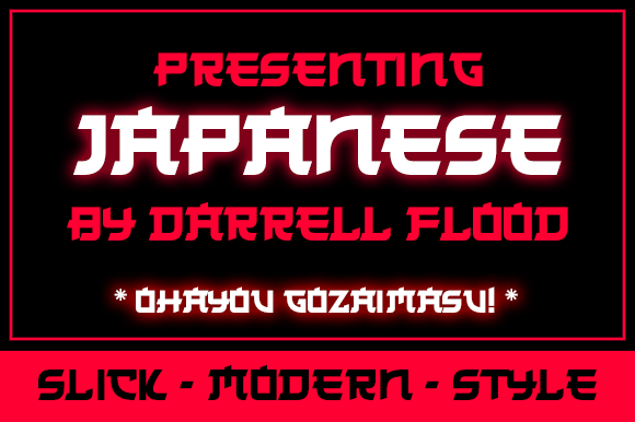 Print on Demand: Japanese Display Font By Dadiomouse