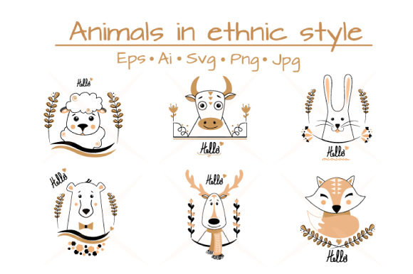 Download Free Cute Animals In Ethnic Style Graphic By Design Studio Create for Cricut Explore, Silhouette and other cutting machines.