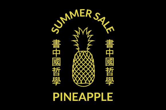 Download Free Pineapple Vector Illustration Graphic By Ninik Studio Creative for Cricut Explore, Silhouette and other cutting machines.