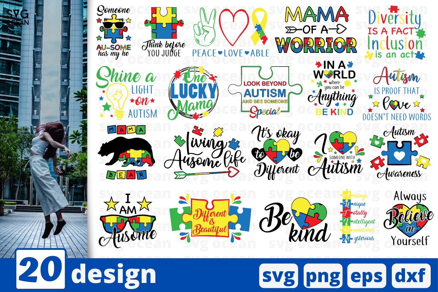 Download Free Ianrqlra5bovom for Cricut Explore, Silhouette and other cutting machines.