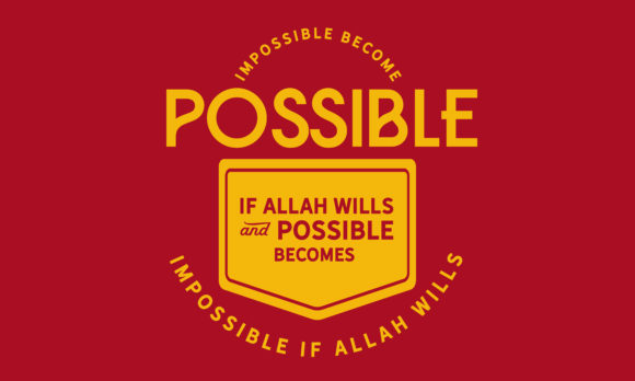 Print on Demand: Becomes Impossible if Allah Wills Graphic Illustrations By baraeiji