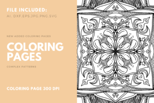Print on Demand: Coloring Book Complex Geometric Num - 03 Graphic Coloring Pages & Books Adults By stanosh 1