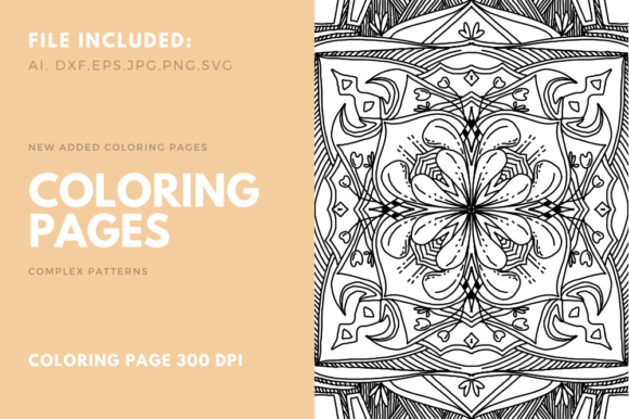 Print on Demand: Coloring Book Complex Geometric Num - 03 Graphic Coloring Pages & Books Adults By stanosh