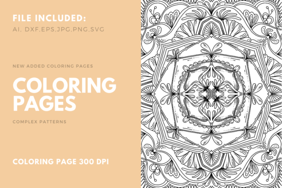 Print on Demand: Coloring Book Complex Geometric Num - 05 Graphic Coloring Pages & Books Adults By stanosh