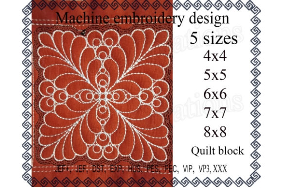 Quilt Block Sewing & Crafts Embroidery Design By ImilovaCreations