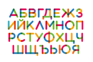 Print on Demand: Multicolore Color Fonts Font By neogrey 4