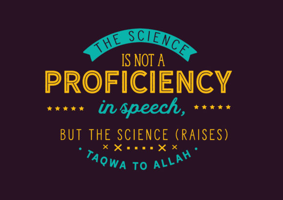 Print on Demand: The Science (raises) Taqwa to Allah Graphic Illustrations By baraeiji