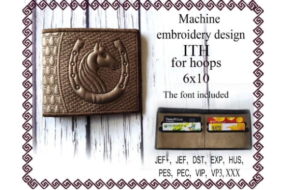 Billfold in the Hoop Purse - Horseshoe Sewing & Crafts Embroidery Design By ImilovaCreations