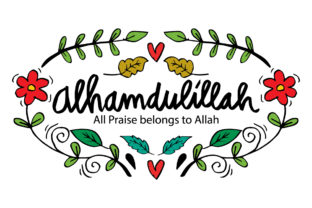 Alhamdulillah (Praise Belongs to Allah) Graphic Crafts By han.dhini