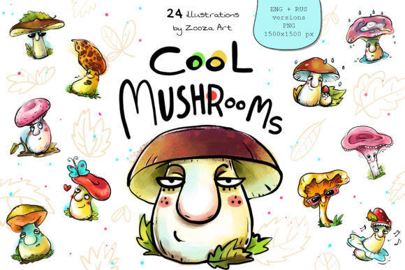 Print on Demand: Cool Mushrooms - 24 Illustrations Graphic Illustrations By Zooza Art