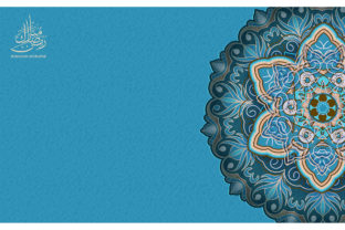 Ramadan Kareem Greeting Ornament Graphic Illustrations By Aghiez