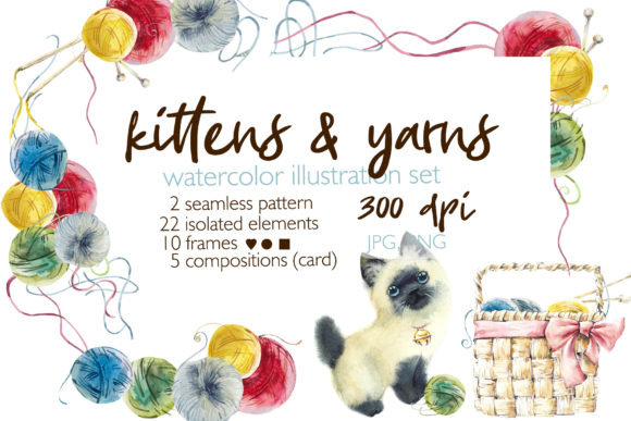 Watercolor Kitten & Yarns Graphic Illustrations By Мария Кутузова