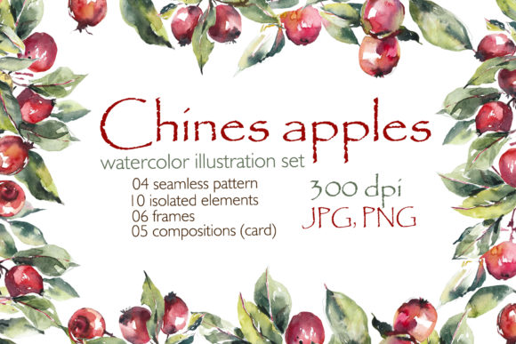 Watercolor Chines Red Small Apples Graphic Illustrations By Мария Кутузова