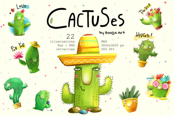 Print on Demand: Cactus Watercolor Illustrations Graphic Illustrations By Zooza Art