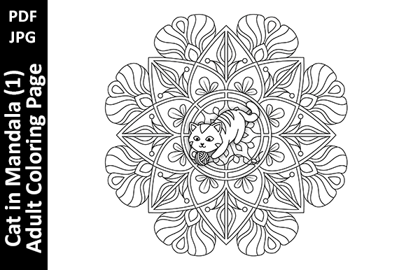 Cat in Mandala (1) Adult Coloring Page Graphic