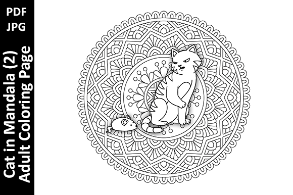 Cat in Mandala (2) Adult Coloring Page Graphic Coloring Pages & Books Adults By Oxyp