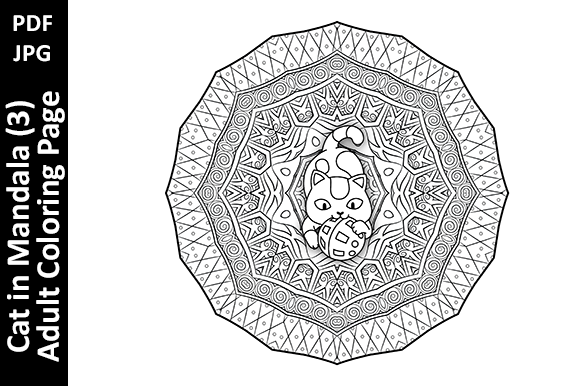 Cat in Mandala (3) Adult Coloring Page Graphic