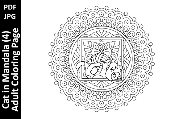 Cat in Mandala (4) Adult Coloring Page Graphic