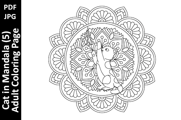 Cat in Mandala (5) Adult Coloring Page Graphic Coloring Pages & Books Adults By Oxyp