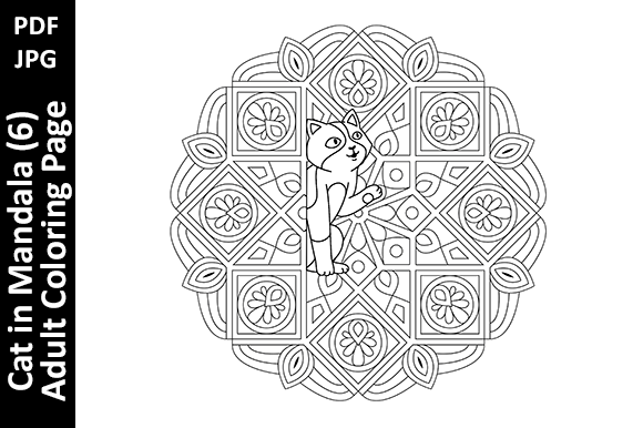 Cat in Mandala (6) Adult Coloring Page Graphic Coloring Pages & Books Adults By Oxyp
