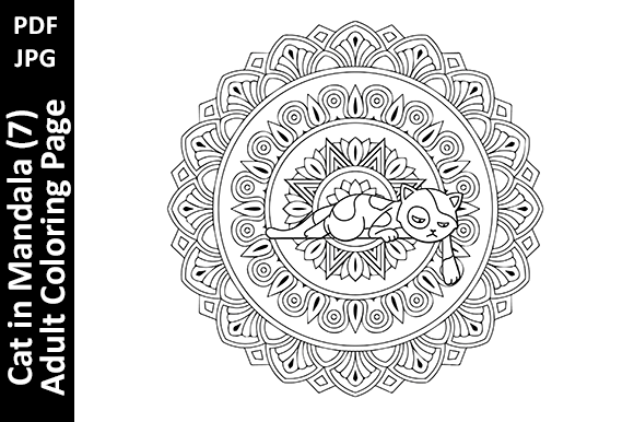 Cat in Mandala (7) Adult Coloring Page Graphic