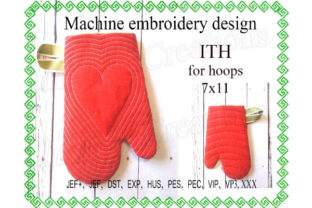 Potholder - in the Hoop Kitchen & Cooking Embroidery Design By ImilovaCreations