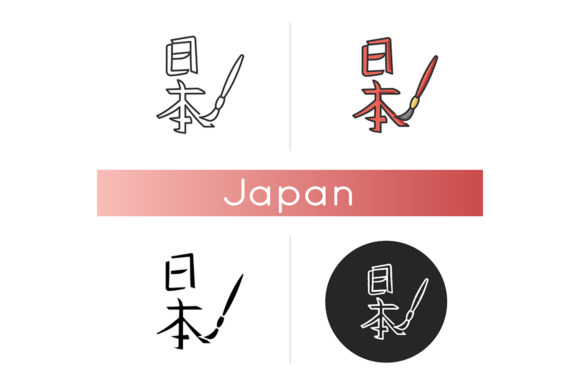 Print on Demand: Japanese Calligraphy Icon Graphic Icons By bsd studio