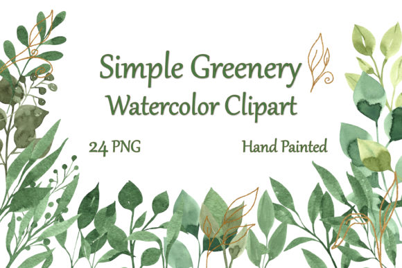Watercolor Simple Greenery Clipart Graphic Illustrations By outlander1746